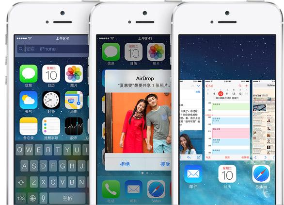 iOS 7 可能不支持此配件