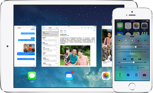 iOS7完美越狱已在审核阶段