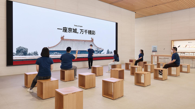 令人惊叹的全新 Apple 三里屯的 Forum 互动坊将于近期首次迎来由本地创意人士亲自分享的 Today at Apple 课程。