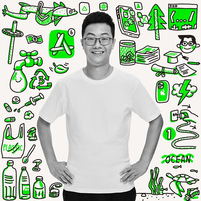 谭健辉和他的小组同学们在今年的项目中设计了一款能够满足绿色标签和追踪商品碳足迹要求的 App。