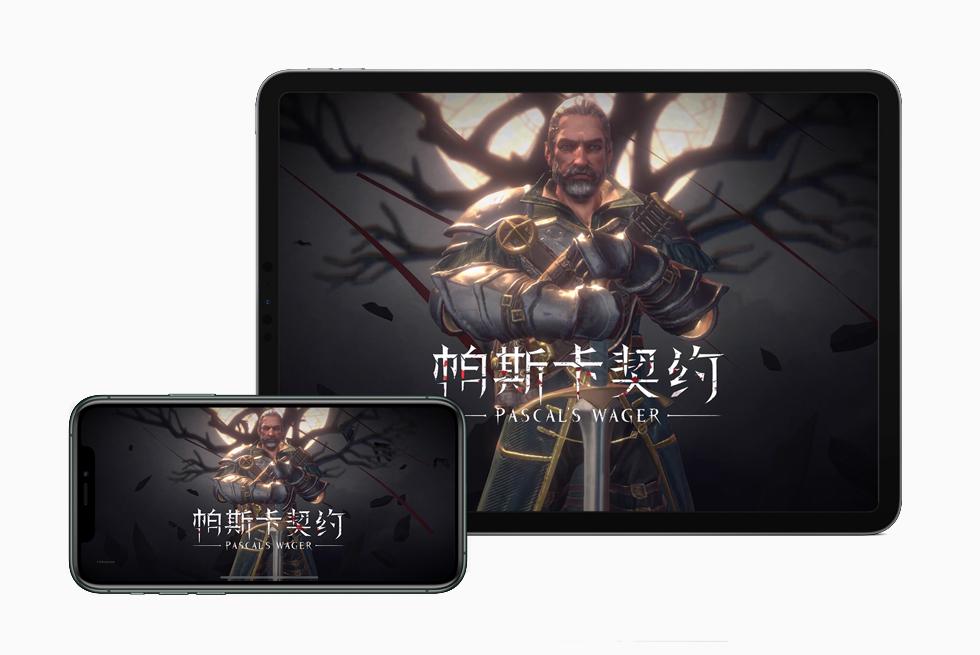 iPhone 和 iPad 上的游戏画面