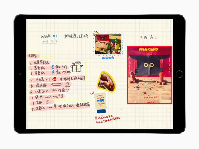 钱怡璐使用 10.5 英寸 iPad Pro 和第一代 Apple Pencil 制作的生活手帐周记。