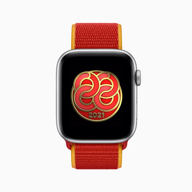 中国 Apple Watch 用户在 8 月 8 日当天成功完成 30 分钟或更⻓时间的体能训练,即可获得一枚专属奖章。
