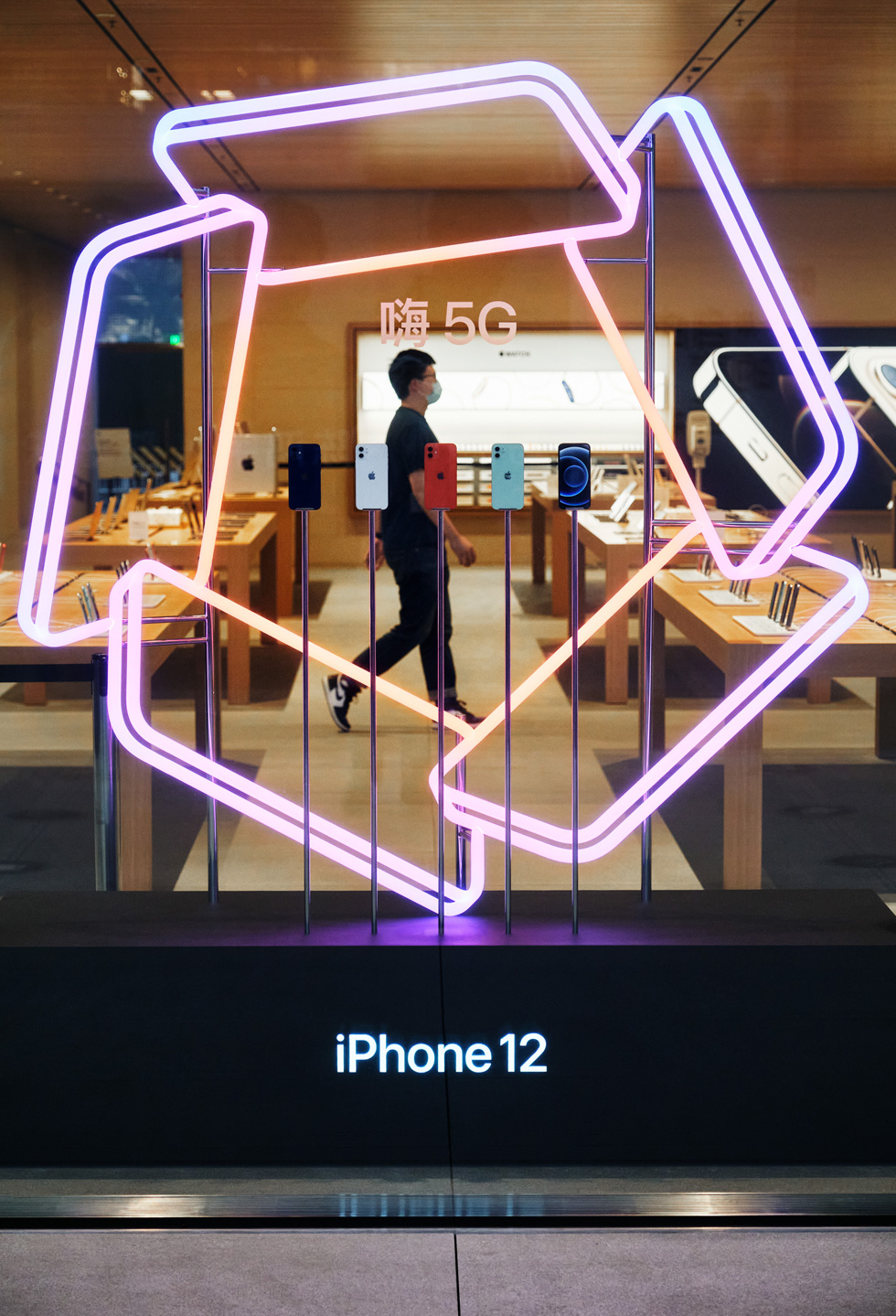Apple 三里屯零售店一面展示全新 iPhone 12 系列产品的橱窗。