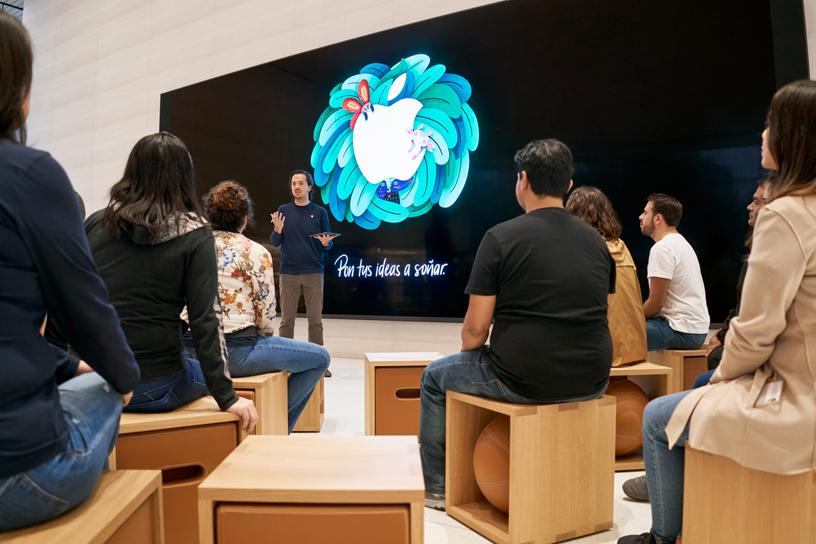 Apple Antara 的 Forum 互动坊。