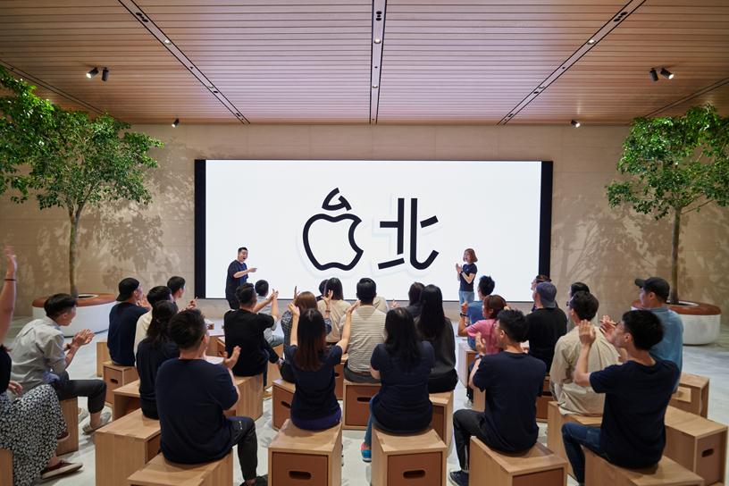 Apple 信义 A13 的 Forum 互动坊。