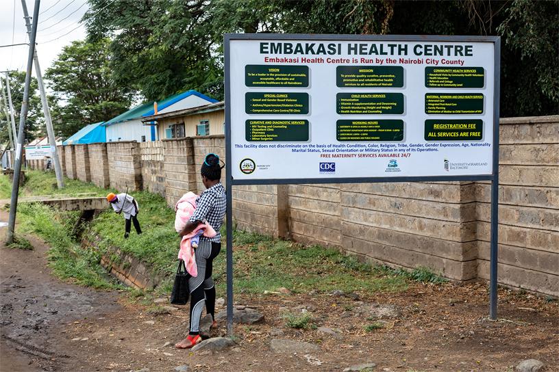 Embakasi 医疗中心。