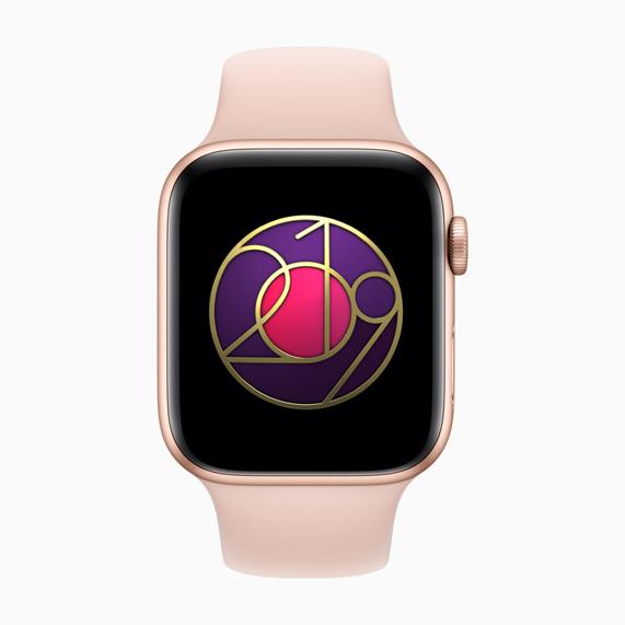 Apple Watch 用户可在 3 月 8 日赢得新的健身记录奖章。