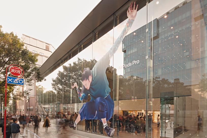 东京 Apple 表参道。