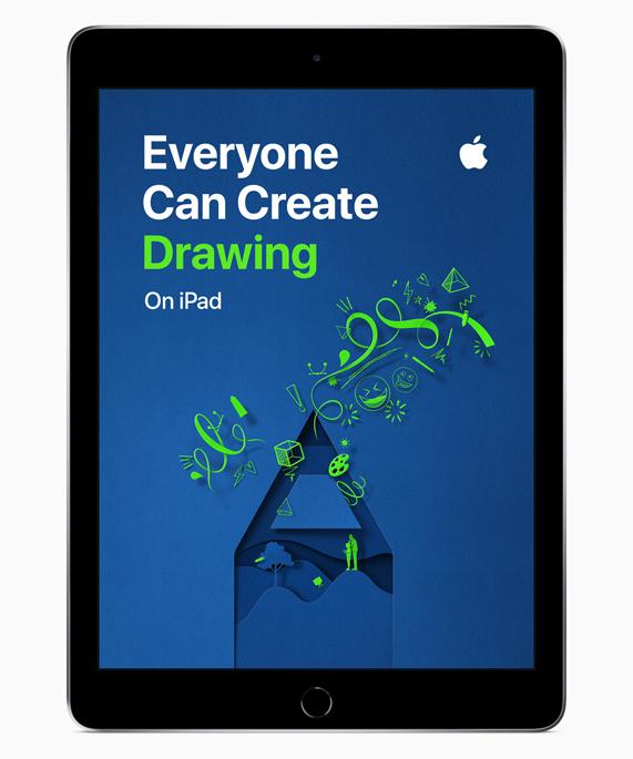 """iPad 展示""""人人能创造""""绘画屏幕。"""
