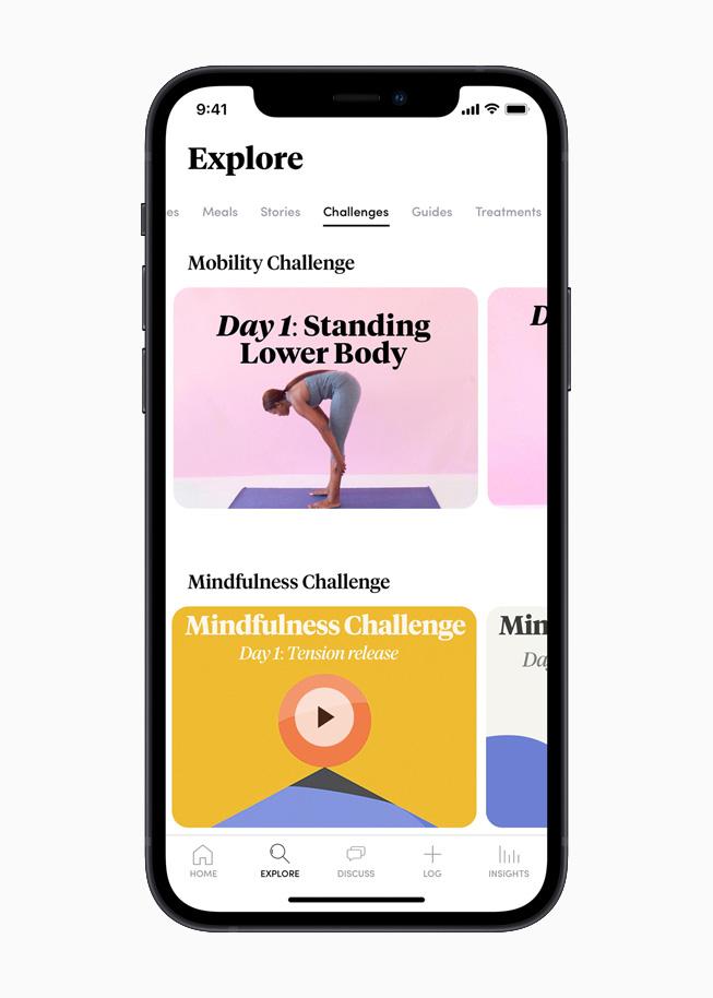 iPhone 12 展示 Caria 的 Explore (探索) 板块