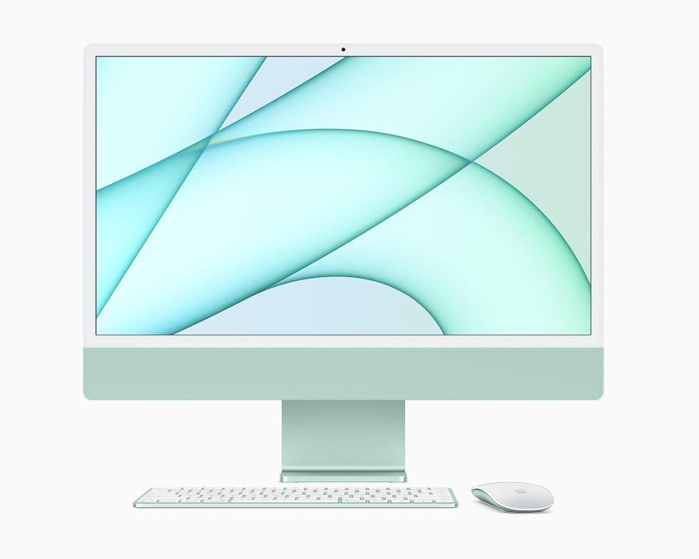 绿色 iMac、妙控键盘与妙控鼠标。