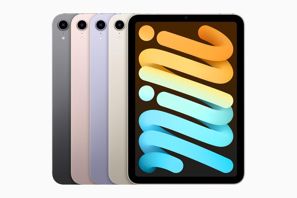 新款 iPad mini 配色一览。