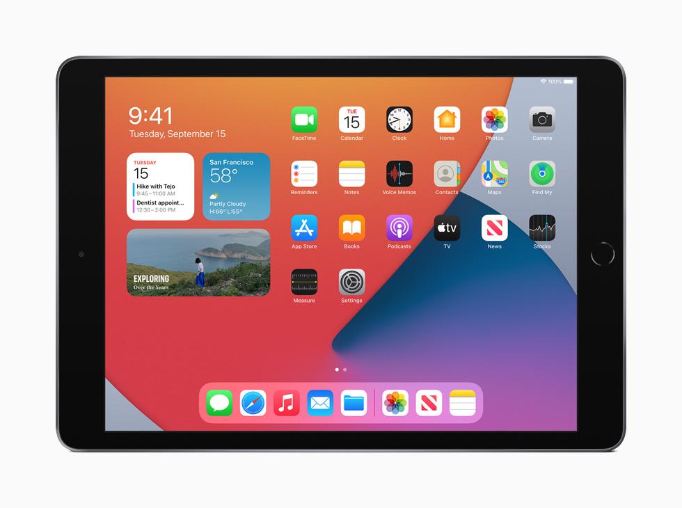 经过重新设计的 iPad 主屏幕。