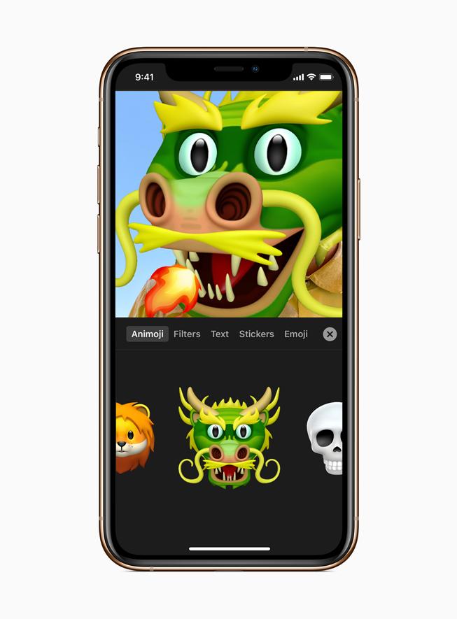 """iPhone 11 Pro 可立拍中的""""龙""""动话表情。"""