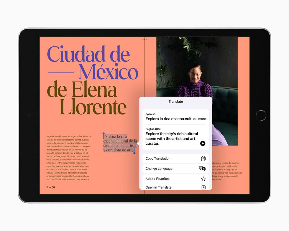 新款 iPad 上展示的全新翻译体验。