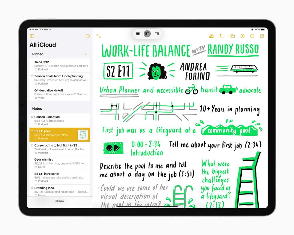 新款 iPad 上备忘录 app 中的多任务菜单栏。