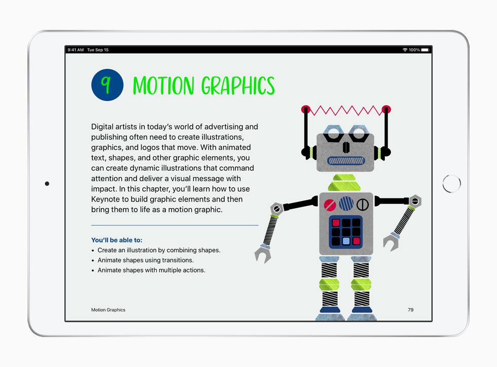 "iPad 上展示""人人能创造""系列课程的动态图形课。"