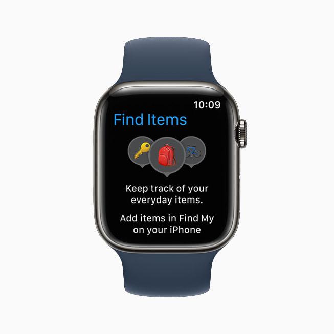 新的查找物品 app 帮助用户使用查找网络定位附有 AirTag 的物品和兼容的第三方物品。