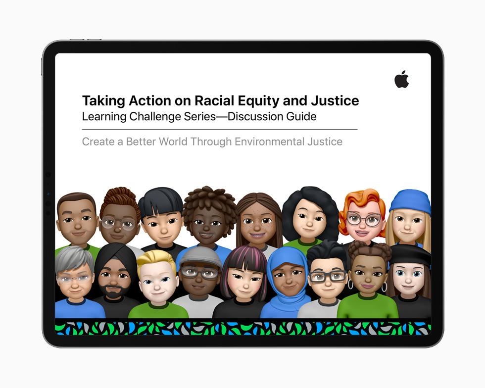 """在 iPad Pro 上展示 """"通过环境正义创造一个更美好的世界""""的视频挑战。"""