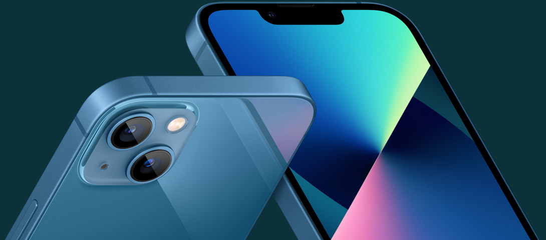 2021苹果秋季新品发布会_iPhone13系列价格总结-第7张图片-爱Q粉丝网